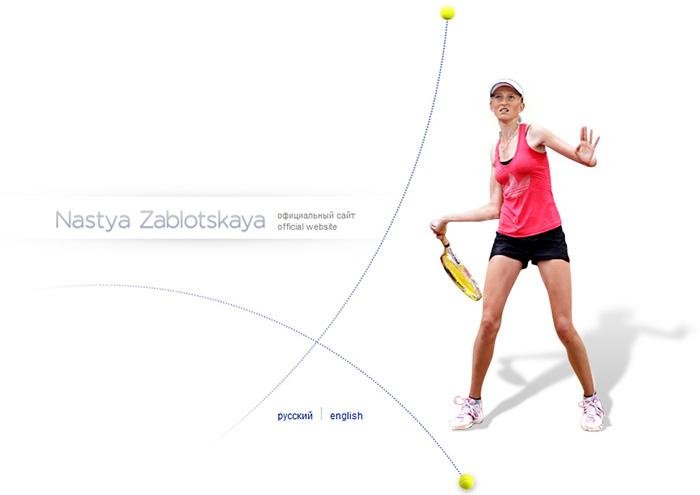 Nastya Zablotskaya - официальный сайт